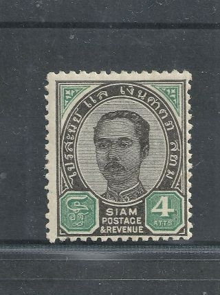 Siam/ Thailand The Rejected Issue Mh With Gum 4 Atts Rare 1899