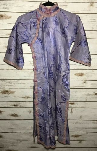Vintage 1900s Chinese Patterned Silk Damask Cheongsam Qipao Art Deco Shanghai