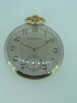 Patek Philippe 3x Signed Two Tone 18k And Platinum Pocket Watch Exc Runs Nr