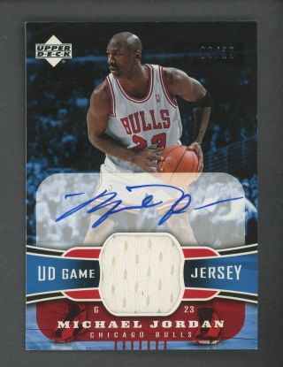 "2004 - 05 Ud Game Jersey Michael Jordan Game Jersey Auto 9/25 "" Rare """