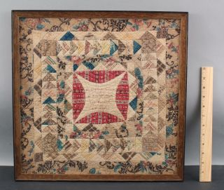 Signed 1847 Antique 19thc Miniature American Folk Art Childs Baby Doll Quilt
