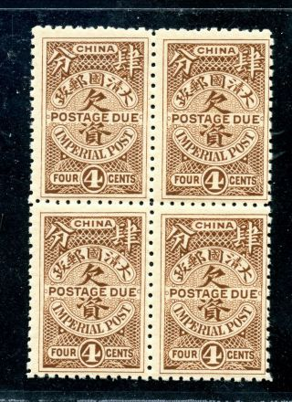 1911 Postage Due Unissued 4 Cents Block Of 4 Never Hinged Chan Du2 Rare