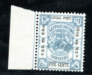 1893 Shanghai Coat Of Arms 5cts W/inverted Inscriptions Chan Ls153a Rare