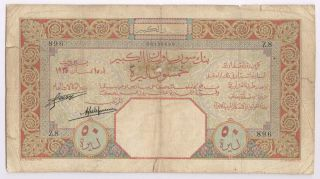 Syrie Lebanon 50 Livres 1925 extremely rare and circulating Pick LP 2