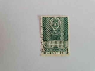 Old Russian Stamp Very Rare Only Few Items In All World