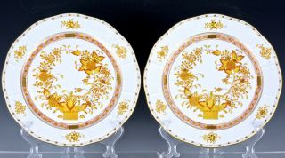 SET OF 12 HEREND HUNGARY YELLOW INDIAN BASKET PATTERN 10 INCH DINNER PLATES N/R 8