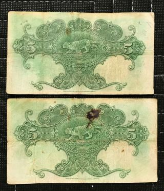 Rare 1927 Straits Settlements $5 Bank Notes Currency 2
