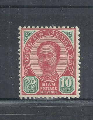 Siam/ Thailand The Rejected Issue Mh With Gum 10 Atts Rare 1899