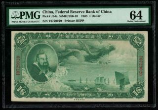 P - J54 China Federal Reserve Bank 1 Dollar 1938 Unc Pmg64 Dragon Rare