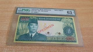 Indonesia 1.  000 Rupiah Tdlr 1960 Pmg 63 Net Specimen Number 2 Extremely Rare