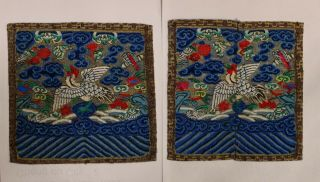 A Rare Chinese Embroidered Kesi Silk Childs Rank Badges 19thc