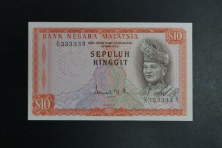 Rare Malaysia $10 Note In Gem - Unc Solid Number C71/333333 (v052)