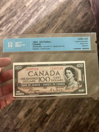 1954 Canadian $100 Dollar Bill - Coyne/towers Devil