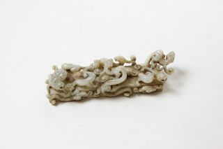 Chinese Rare Carved Jade Sculpture Of Dragons,  China