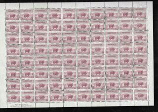 1937 Australia Pre - Decimal 5d Purple Merino Sheet Of 80 Never Hinged Rare