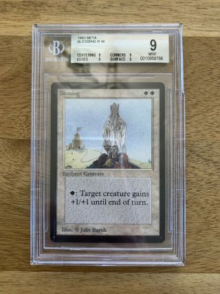 Mtg Beta Blessing Bgs 9.  0 Quad Rare Vintage Magic No Res