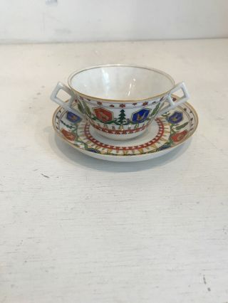 Kornilow Kornilov Brothers Russian Porcelain Cup & Saucer Rare Russia Animals