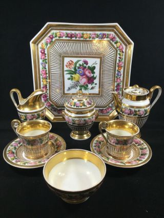 Real Antique 19thc Imperial Russian French Porcelain Tea Set Service Cup Pot