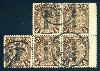 1912 Roc Double Overprint On Coiling Dragon 1/2ct Block Of 5 Chan 152d Rare