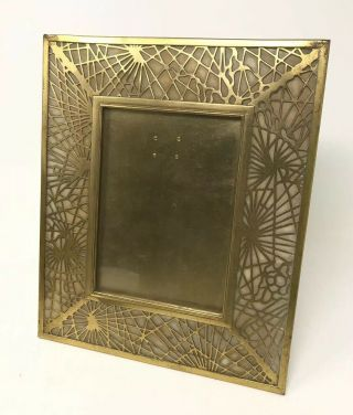 Tiffany Studios Bronze Slag Glass Frame Pine Needle Pattern 947