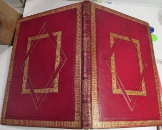 The Punishments Of China/1804/rare 1st Ed.  /22 Hand Colored Stipple Engraved Plts