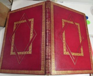 THE PUNISHMENTS OF CHINA/1804/RARE 1st Ed.  /22 HAND COLORED STIPPLE ENGRAVED PLTS 2