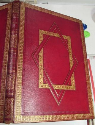 THE PUNISHMENTS OF CHINA/1804/RARE 1st Ed.  /22 HAND COLORED STIPPLE ENGRAVED PLTS 7
