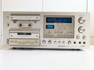 Pioneer Ct - F1250 - Professionally Serviced