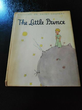 The Little Prince True First Printing 1943 Reynal And Hitchcock