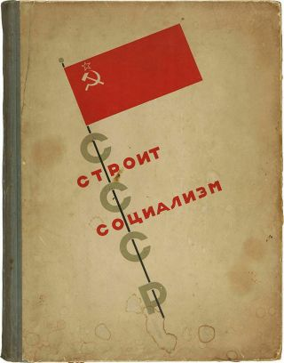 El Lissitzky.  СССР строит социализм.  1933 The Ussr Is Building Socialism