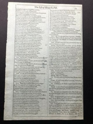 Shakespeare First Folio Leaf 1623 Henry The Fifth
