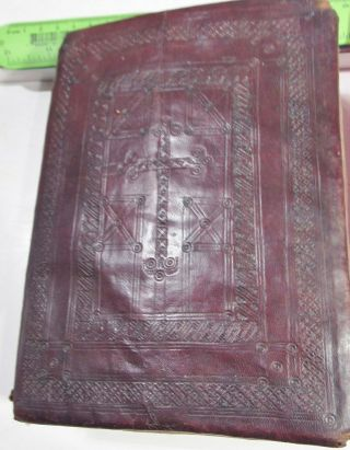 COPTIC ETHOPIAN BIBLE/1700 ' s/ 2 HANDCOLORED ILLUS/ORIG.  HAND CRAFTED LEATHER BNDG 2