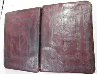 COPTIC ETHOPIAN BIBLE/1700 ' s/ 2 HANDCOLORED ILLUS/ORIG.  HAND CRAFTED LEATHER BNDG 3