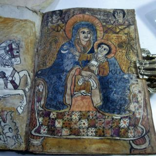 COPTIC ETHOPIAN BIBLE/1700 ' s/ 2 HANDCOLORED ILLUS/ORIG.  HAND CRAFTED LEATHER BNDG 5