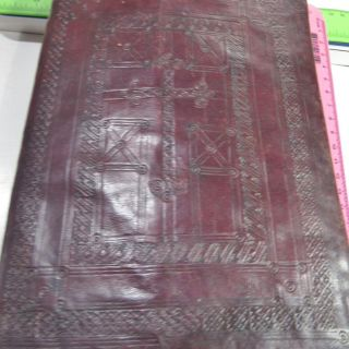 COPTIC ETHOPIAN BIBLE/1700 ' s/ 2 HANDCOLORED ILLUS/ORIG.  HAND CRAFTED LEATHER BNDG 7