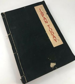 Vintage 1948 Japan Today Dr Shodo Taki Picture Guide Japanese Cultural Book