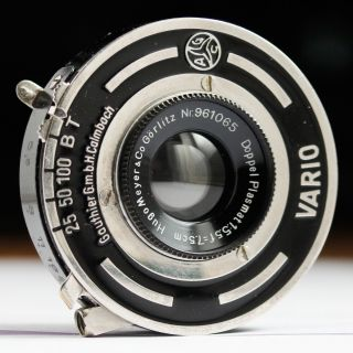 Rare Hugo Meyer Doppel Plasmat 75mm F5.  5 Large Format Lens Camera Kino Double