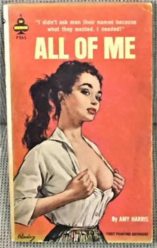 Amy Harris / All Of Me First Edition 1963