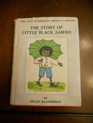 Vintage The Story Of Little Black Sambo Book - The Only American Edition