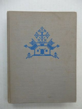 The Singing Tree By Kate Seredy 1939 Hc Second Printing Set In Hungary Wwi