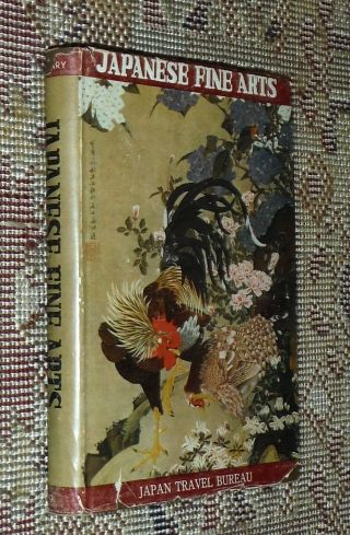 Japanese Fine Arts,  Tokuzo Sagara,  Vg - /fair,  Hb,  1949,  First C