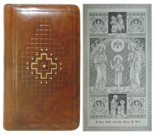 1947 - Vintage - Evening Prayer Book In French And Latin - Missel - Vespéral
