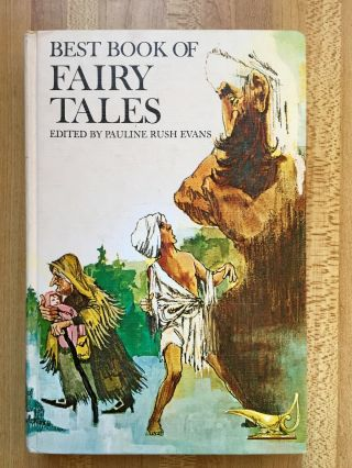 1957 Best Book Of Fairy Tales Doubleday Hc Illustrated 1st Edition