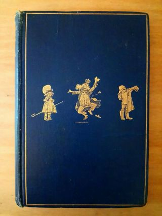 1924 First Edition When We Were Very Young A A Milne.  Winnie The Pooh.  1st / 2nd