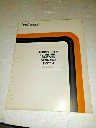1975 Data General Nova Vintage Computer Intro To Rdos Operating System