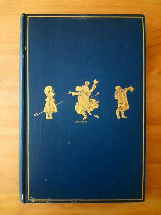 1924 Edition When We Were Very Young A A Milne.  Winnie The Pooh 1st / 6th First