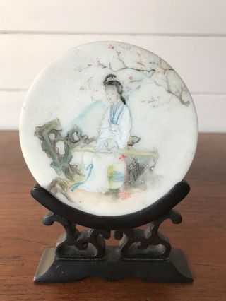 Vintage Hand Painted Japanese Lady On Marble Disc With Stand