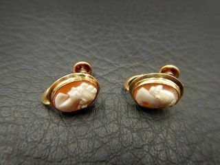 Vintage Screw Back Earrings Signed Bda 10k Solid Gold Carved Shell Cameos