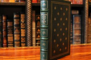 Easton Press Portrait Of The Artist As A Young Man By James Joyce