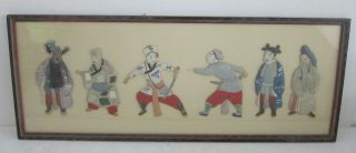 Set Of 6 Vintage C.  1930s Chinese Asian Silk Paper Dolls Framed 9x24